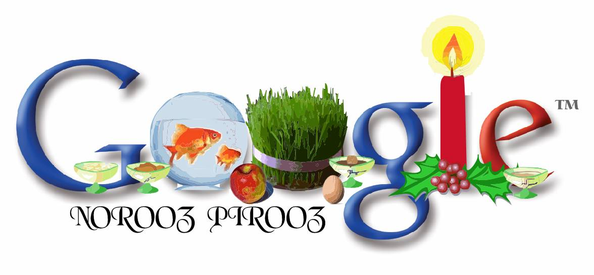 each year google also puts a logo for nowruz and one for the first day ...